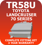 Long Range Replacement Fuel Tank Toyota Land Cruiser 70 Series Ute